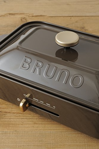 BRUNO-compact-hot-plate-BOE021-BR-Brown-0-1