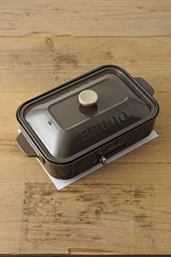 BRUNO-compact-hot-plate-BOE021-BR-Brown-0-2
