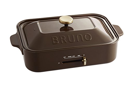 BRUNO-compact-hot-plate-BOE021-BR-Brown-0