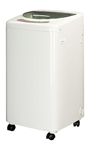 Haier-HLP21N-Pulsator-1-Cubic-Foot-Portable-Washer-0-2