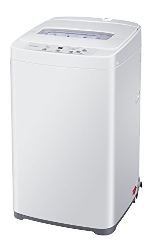 Haier-HLP24E-15-cu-ft-Portable-Washer-with-Stainless-Steel-Drum-and-Pulsator-Wash-System-0-1