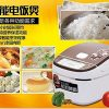 JOYOUNG-SMART-Rice-Cooker-JYF-40FS19-with-New-3-Dimensional-Heating-4L-16-Cups-Capacity-for-3-6-People-Chinese-Model-0-2