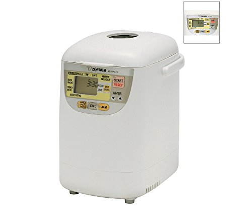 Zojirushi-Home-Bakery-Mini-Breadmaker-0